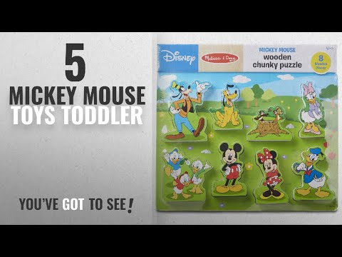 Top 10 Mickey Mouse Toys Toddler [2018]: Melissa & Doug Disney Mickey Mouse Clubhouse Wooden Chunky