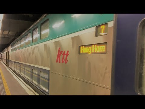 MTR Train Report: Z824, Z825 Hung Hom (Kowloon) - Guangzhoudong Return Trip