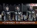 «Сталкер» по-американски - трейлер сериала по «Пикнику на обочине» Стругацких