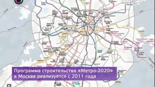 Какие станции метро откроют в 2015 году в Москве