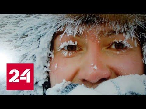 """""""Погода 24"""": россиянам вернут Сладкоеиз youtube.com · Длительность: 4 мин"""