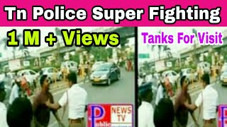 TN POLICE SUPER  SUPER FIGHT AT ROAD.......!?