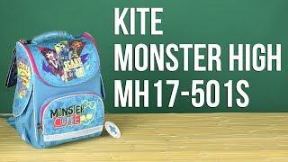 Розпакування Kite Monster High 11 л для дівчаток MH17-501S