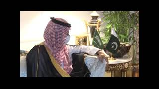 Press Release No 133/2021, Foreign Minister of KSA called on COAS - 28 July 2021 | ISPR
