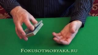 Флориши с картами (обучение).Фигурное подснятие Blind Swivel Cut.Card flourishes for beginners