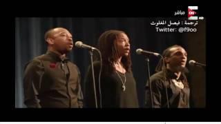 بالفيديو.. فرقة أمريكية تغني:«الإسلام ليس الإرهاب»