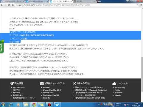 Flyvpn crack download / Sumrando setup exe