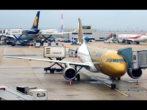 [Flight Report] GULF AIR | Paris ✈ Bahrain | Airbus A320ER | Business