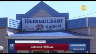Водитель «Газели», трижды переехавший девушку в Затобольске, был пьян