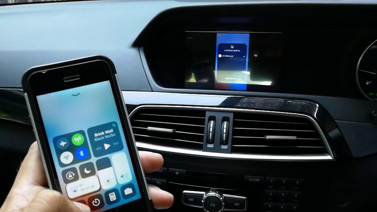 ฺBENZ W212 จอAndroid Apple CarPlay อัพจอ7