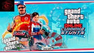V�deo Grand Theft Auto V