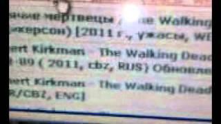 The Walking Dead   rutracker   закрыто правообладателем