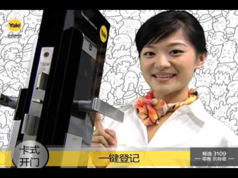 Leader Of Digital Door Lock Milre Systek Korea