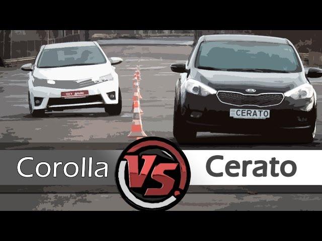 KIA Cerato Vs Toyota Corolla. Сравнительный тест