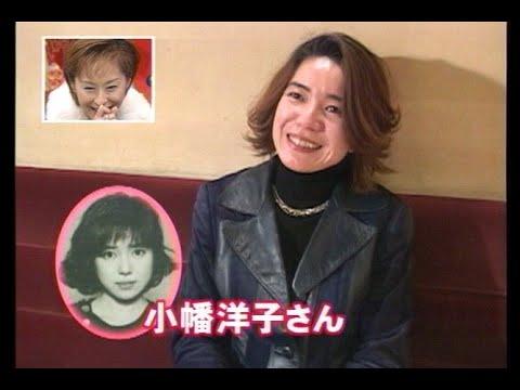 東京ジモティ 城之内早苗 小幡洋子