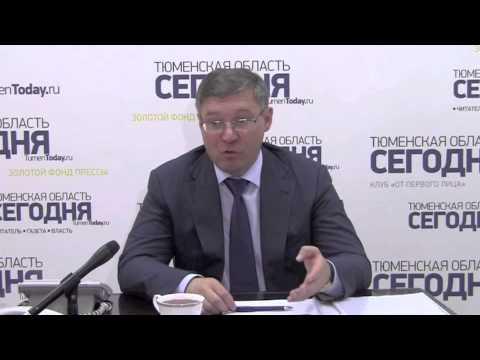 Каковы перспективы газификации региона?