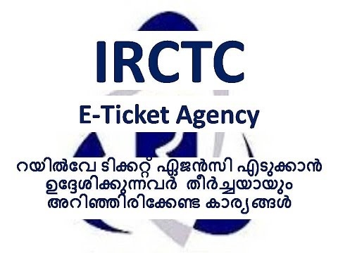 IRCTC | How To become an Authorised IRCTC Agent malayalam |Railway Ticket Booking Agent