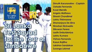 Sri Lanka Test Squad for Tour of Zimbabwe 2020