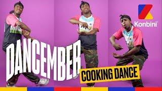 Dancember #22 - Cooking Dance