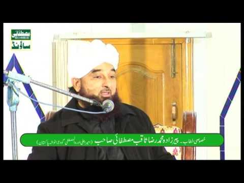 Very Emotional Bayan, Muhammad Raza Saqib Mustafai in WahCantt, New Bayan 2017 - Mustafai Sound