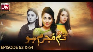 Tum Mujrim Ho Episode 63 & 64 BOL Entertainment Apr 4