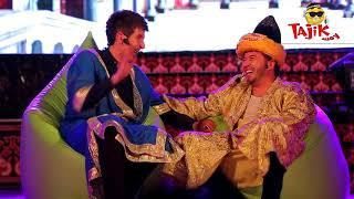 Таджик-шоу 2017. Султан (очень смешно!)