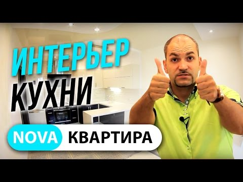 КУХНИ - МИЛЛИОН ИДЕЙ - ДИЗАЙН КУХНИ - ФОТО КУХНИ