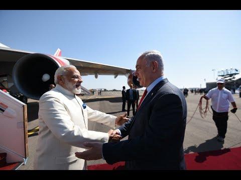 PM Modi  arrives to a warm welcome in Tel Aviv, Israel