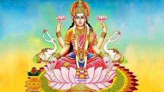 Sri Lakshmi Ashtottara Shatanama Stotram - Powerful Mantra for Wealth - Diwali Special - Must Listen Mp3