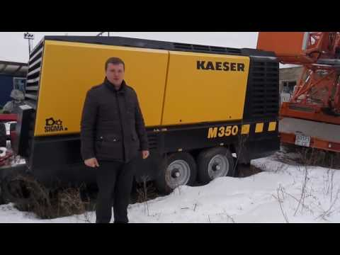 Промышленный компрессор KAESER M350