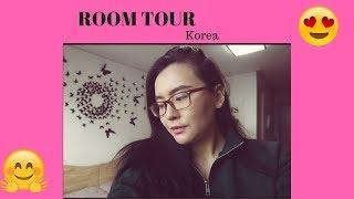 Room Tour (Dormitory In Korea) Рум тур (общяга в Корее)