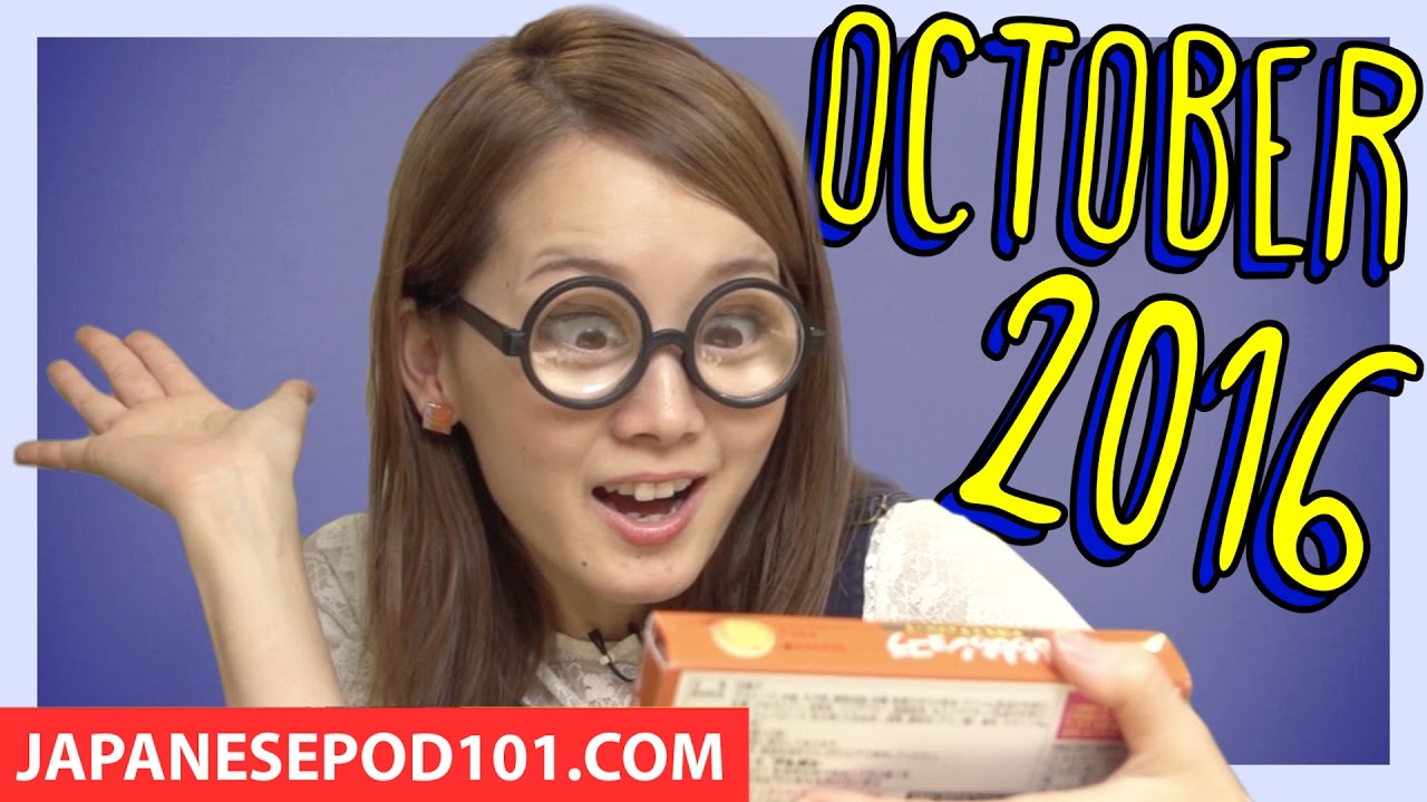 Japanese Made Easy! Best of October 2016 | Japanese Vocabulary