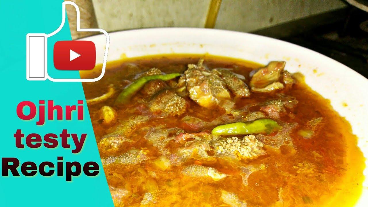 ojhri banane ka tarikaojri recipe pakistani how to make