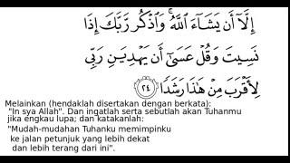 Qs 1823 Surah 18 Ayat 23 Qs Al Kahfi Tafsir Alquran