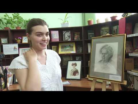Выставка  молодых художников