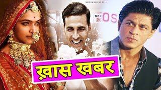 Shahrukh Khan पर लगा चोरी का आरोप, Padman Vs Padmavati | Akshay Kumar का धमाकेदार बयान | Clash