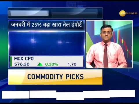 Bumper Commodity Calls : Sell gold, silver along with crude oil to earn huge profit