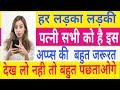 top best apps 2017   best importent apps for all girls boys   hide apps   kisi bhi apps ko  chuyape