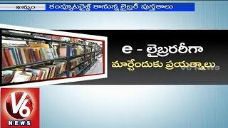 First E-Library in the Telangana state situated in Khammam