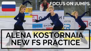 Alena KOSTORNAIA NEW FS Practice Focus on Jumps Алена Косторная