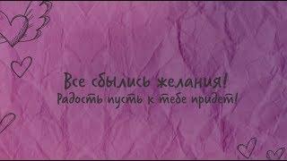 Красивое поздравление для свекра с днем рождения. super-pozdravlenie.ru