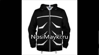 купить демисезонную куртку для мальчика по низким ценам(http://nosimayki.ru/catalog/type/man_windbreaker - наш интернет магазин, приглашает Вас купить ветровки. У нас Вы можете заказать..., 2017-01-06T08:04:04.000Z)