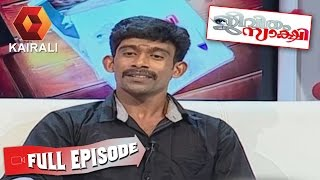 Jeevitham Sakshi 28/05/15 Actress Urvasi
