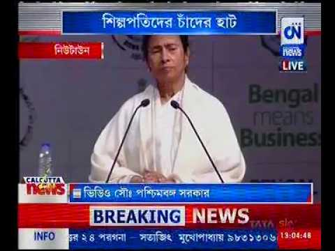 Mamata Banerjee speaks at the inaugural ceremony of Bengal Global Business Summit 2018