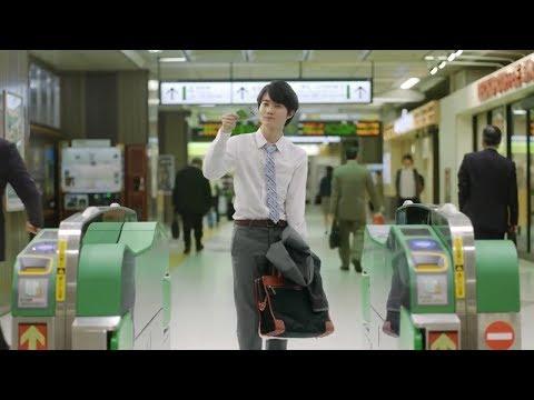 神木隆之介 タッチでGo新幹線 CM スチル画像。CM動画を再生できます。