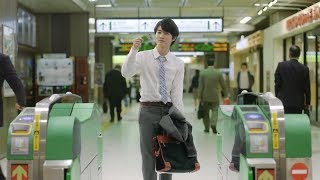 神木隆之介JR東日本一觸即GO!新幹線「去出差」「從出差回來」篇【日本廣...