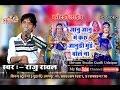 Raju Raval [ राजू रावल ] Live D.J New  Bhajan  जानू जानू मे करू जानुडी मुंडे kotdi Live