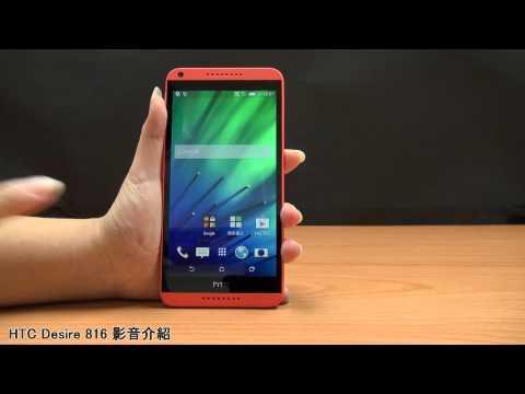 SOGI@HTC Desire 816影音介紹