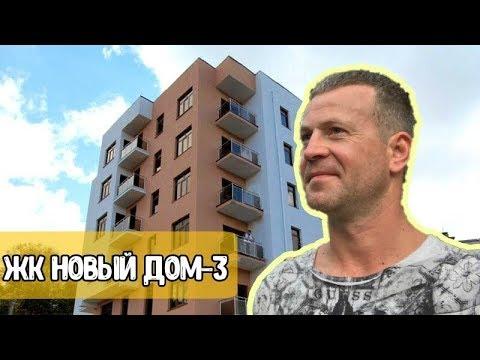 Купить квартиру в Москве. Однокомнатная квартира около метро .