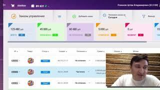 Как Заработать со 100000 Рублей. В Интернете 100000 Рублеи за 24 Часа